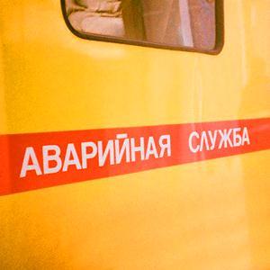 Аварийные службы Спас-Деменска