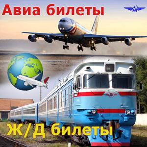 Авиа- и ж/д билеты Спас-Деменска