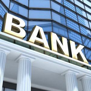 Банки Спас-Деменска
