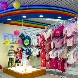 Детские магазины Спас-Деменска