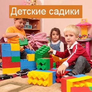 Детские сады Спас-Деменска