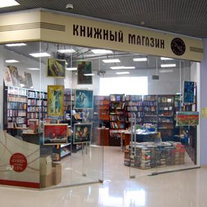 Книжные магазины Спас-Деменска