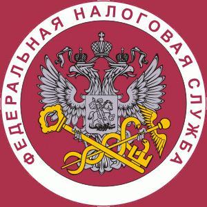 Налоговые инспекции, службы Спас-Деменска