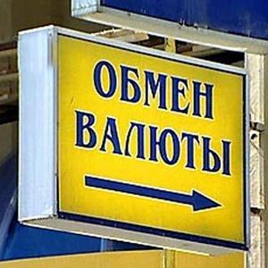 Обмен валют Спас-Деменска