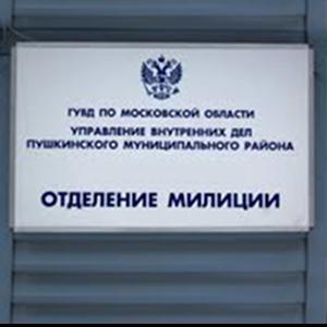 Отделения полиции Спас-Деменска