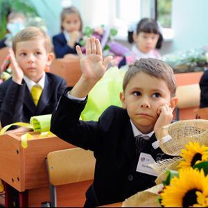 Школы Спас-Деменска
