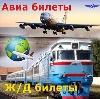 Авиа- и ж/д билеты в Спас-Деменске