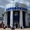 Автовокзалы в Спас-Деменске