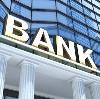 Банки в Спас-Деменске