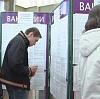 Центры занятости в Спас-Деменске