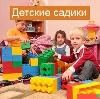 Детские сады в Спас-Деменске