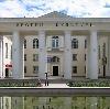 Дворцы и дома культуры в Спас-Деменске