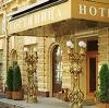 Гостиницы в Спас-Деменске