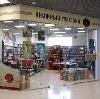 Книжные магазины в Спас-Деменске