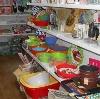Магазины хозтоваров в Спас-Деменске