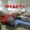 Магазины мебели в Спас-Деменске