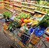 Магазины продуктов в Спас-Деменске