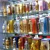 Парфюмерные магазины в Спас-Деменске