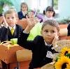 Школы в Спас-Деменске