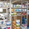 Строительные магазины в Спас-Деменске