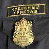 Судебные приставы в Спас-Деменске