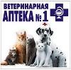 Ветеринарные аптеки в Спас-Деменске