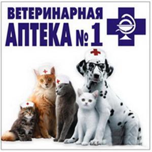 Ветеринарные аптеки Спас-Деменска