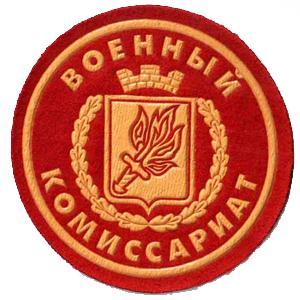 Военкоматы, комиссариаты Спас-Деменска